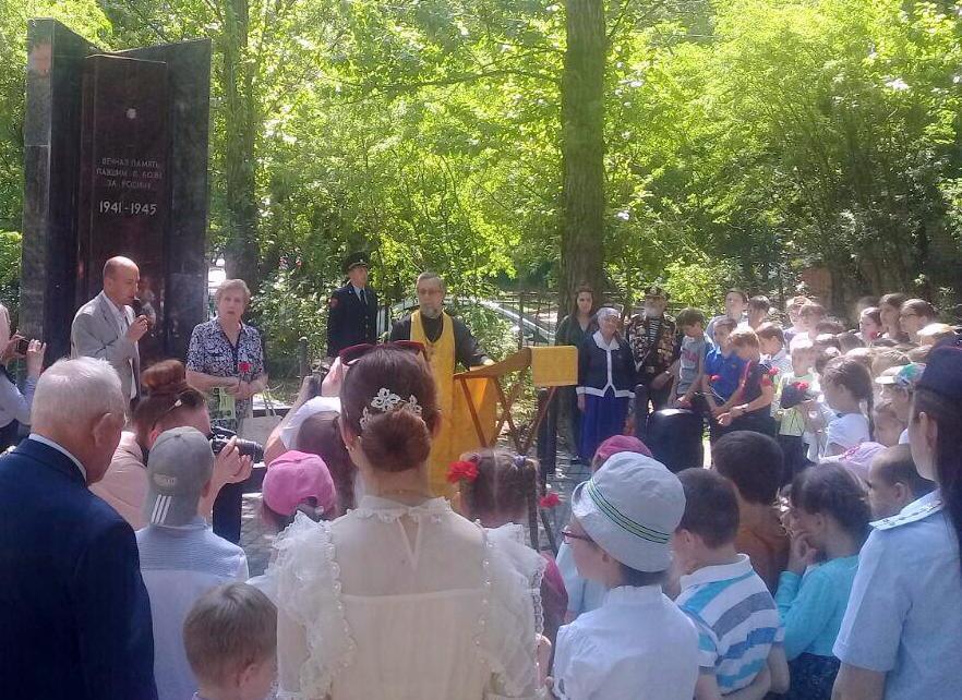Митинг памяти провели в Савеловском парке