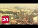 Шестеро украинцев с пистолетами и автоматами задержаны в Тбилиси Россия 24