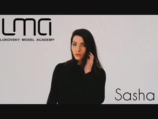 VIDEO-TESTS LMA Sasha_Svistunova