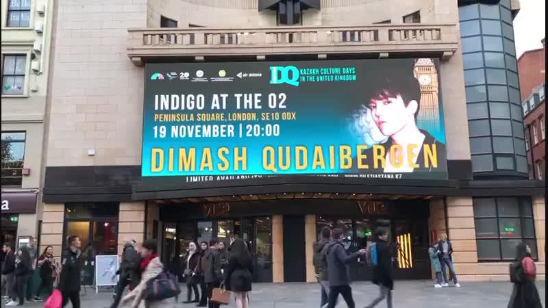 [480] Промо концерта Димаша, LED-экран, Лестер сквер,[480, Mp4]