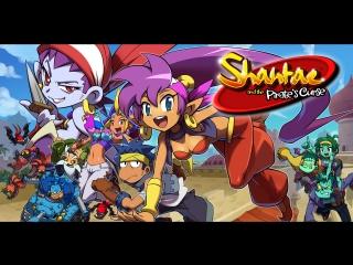 Shantae and the pirate's curse #7 финал [steam] [на русском]
