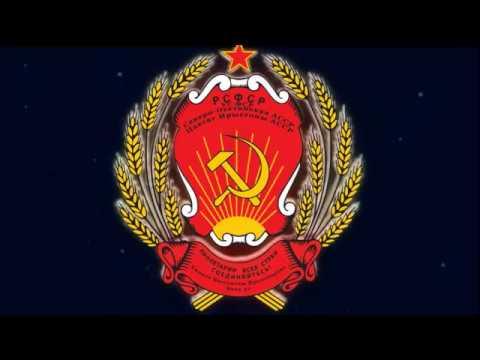 Верховный Совет Северо - Осетинской АССР в работе!
