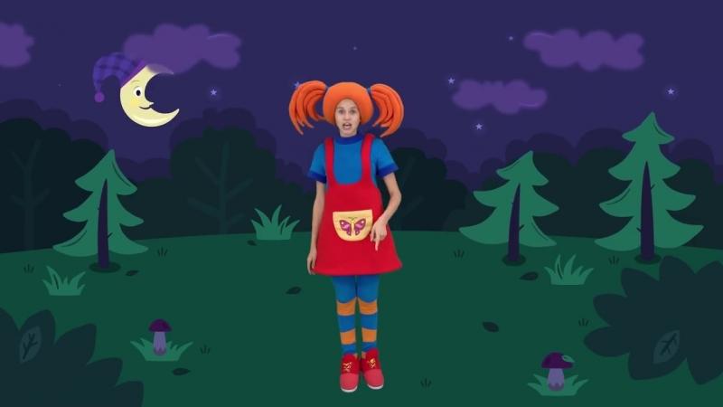 КОЛЫБЕЛЬНАЯ - КУКУТИКИ - песенка мультик для детей малышей lullaby song for kids.mp4