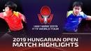Lin Gaoyuan vs Wang Chuqin 2019 ITTF World Tour Hungarian Open Highlights Final