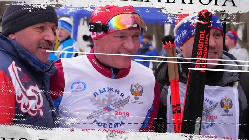 Кубок губернатора по лыжным гонкам