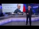 Студенты России требуют судить Владимира Путина за преступления mp4