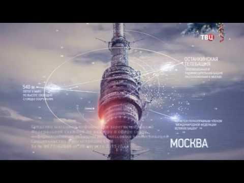Рестарт эфира смена логотипа на новогодний (ТВ Центр, 24.12.2016)
