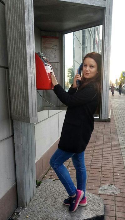Валентина Сабий
