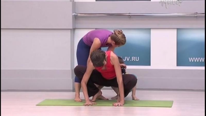 Занятие 6. Семейная йога для детей и взрослых с Юлией Шелковиной