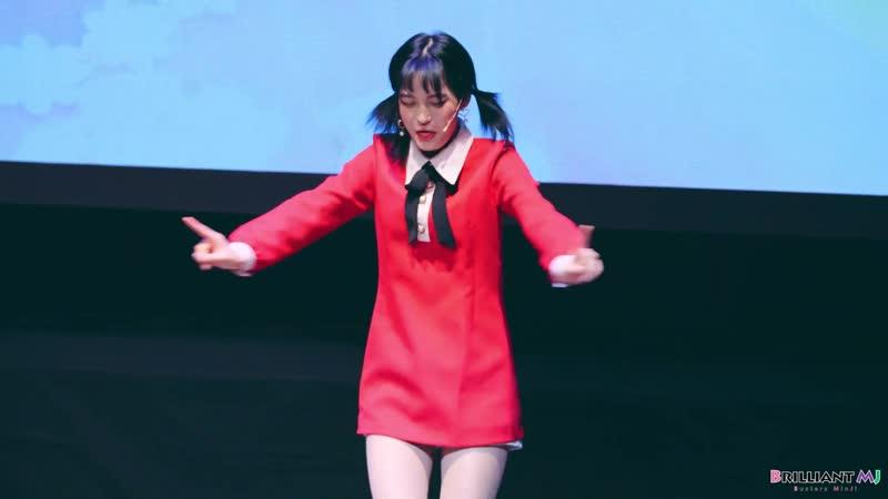 181202 Lovely Party  Busters(버스터즈) Dream On(내꿈꿔) - JiSoo(지수) @용산
