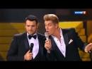 Эмин и Алексей Воробьев - Я полюбил Концерт EMIN приглашает друзей