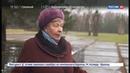 Новости на Россия 24 • Скандал с депортацией: Ольга Курлаева рассказала, чем угрожает Латвии