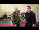 [True Gym MMA] Как вырубить с одного удара: советы инструктора спецназа 1