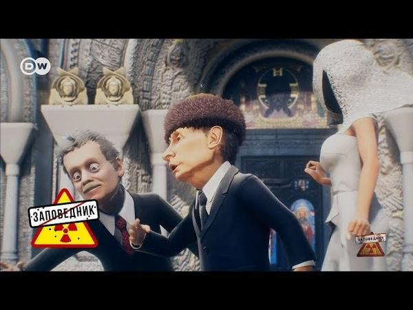 Царь на галерах, или Иван Васильевич не меняет профессию -