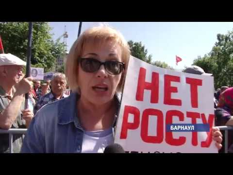 Жители Барнаула уже во второй раз вышли протестовать против повышения пенсионного возраста
