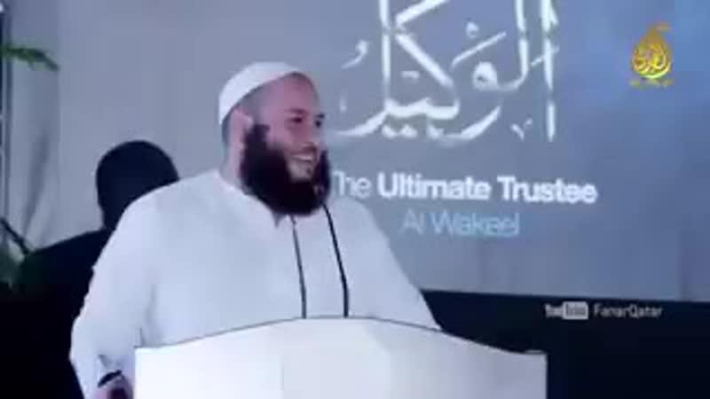 Умар аль-Банна - Взгляни на свою жизнь!.240.mp4