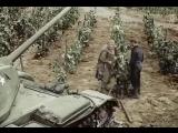 Давай танк назад! из к_ф Отец солдата