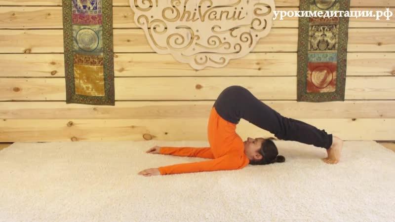 Халасана - Плуг Асаны йоги