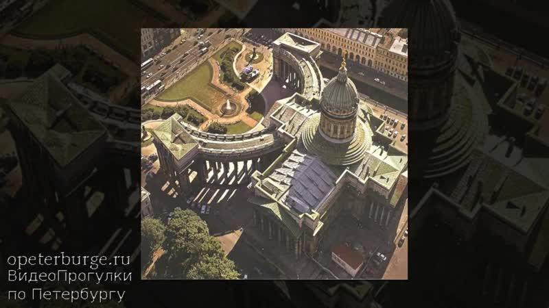 Строительство Казанского собора