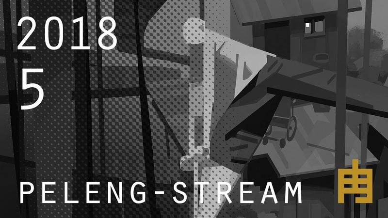Peleng-stream 17-Nov-2018