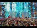Жанна Фриске - Пилот (День России на Красной Площади 2012)