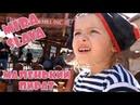 Ха-Ха-Ха Новый музыкальный клип для детей и взрослых!