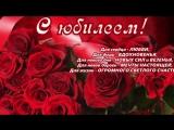 С Юбилеем, Кудрявцев Алексей Сергеевич !