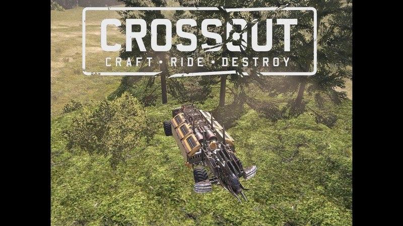 Crossout Epic boar