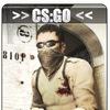 Типичный Одессит играет в  CSGO