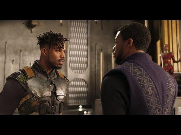 T'Challa Meets Killmonger Scene HD - Black Panther