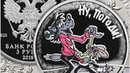 Выпуск новой Монеты 25 рублей «Ну погоди!» в серии «Российская советская мультипликация»