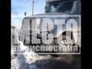 ДТП фура и 5 машин у поворота на Ганино