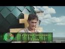Сергей Любавин – Таня (стихи С. Есенина)