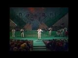 Девушка из Полесья (Алеся) ВИА Сябры (Песня 81) 1981 год