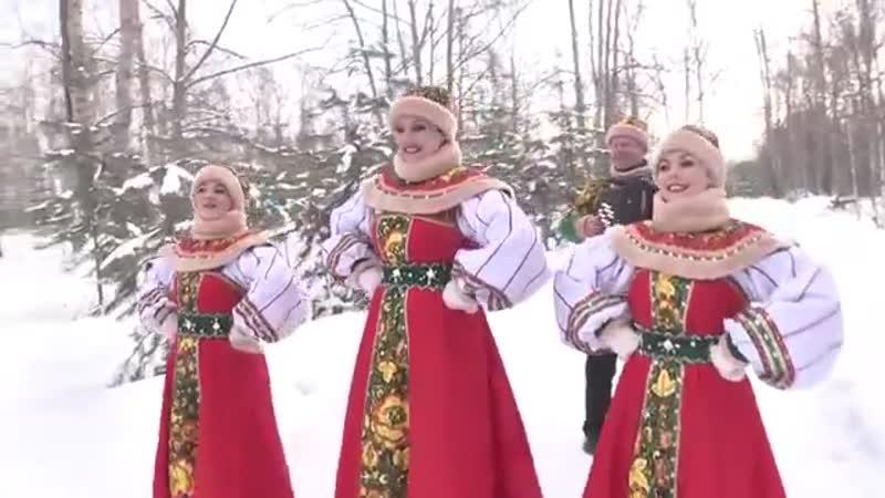 V Снег Снежок Белая Метелица Ансамбль народной песни СЛАВИЦА Russische Volkslieder