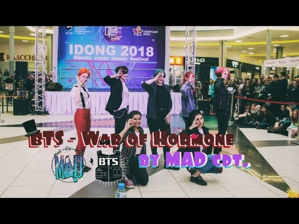 DANCE COVER BTS War of Hormone BY MAD cdt