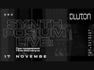 Synthposium Live: Jan Jelinek, Anne Wellmer (DE) | 17.11 | Pluton