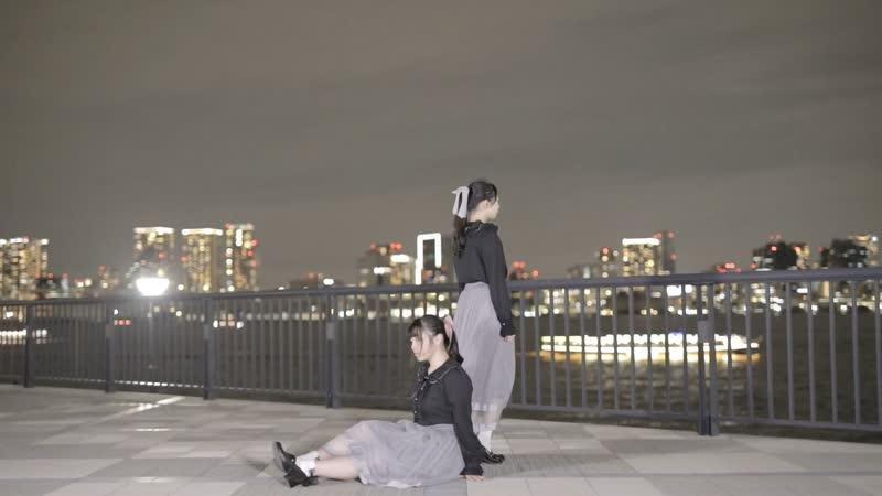 【かお×なひ】星見る頃を過ぎても(English version)【踊ってみた】 sm34029420