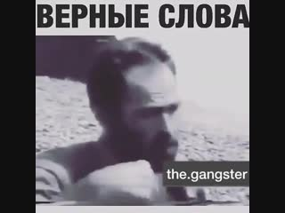 the.gangster___BuCHTqMhpru___.mp4