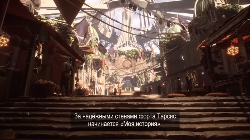 Anthem — Русский трейлер игры (2019)