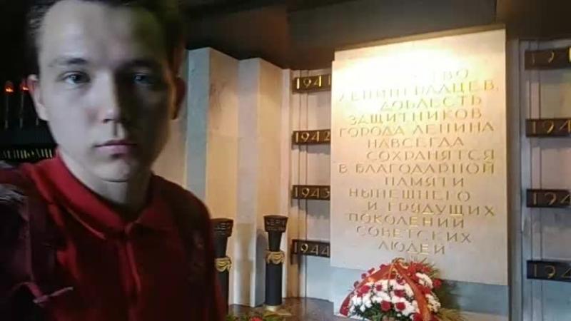экскурсия к монументу героическим защитникам Ленинграда внутренняя часть