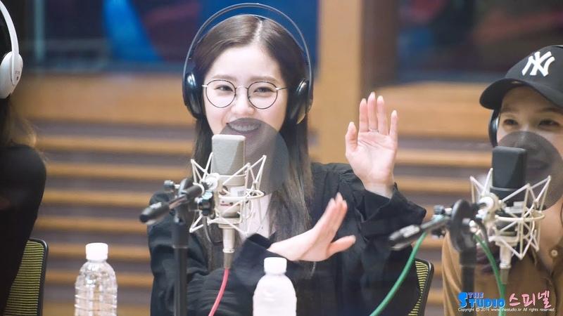 180821 Power Up 상어춤 추는 레드벨벳 Red Velvet 아이린 IRENE 4K 직캠 @ 양요섭의 꿈꾸는 라디오 by Spinel