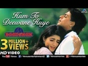 Hum To Deewane Huye -HD VIDEO | Shahrukh Khan Twinkle Khanna | Baadshah |90's Romantic Hindi Song