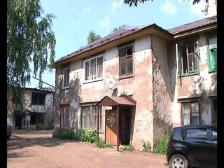 Жилые дома в центре Затона рушатся на глазах