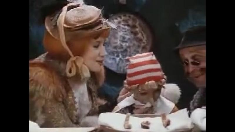 Елена Санаева и Ролан Быков Песня Лисы Алисы и кота Базилио из фильма Приключения Буратино