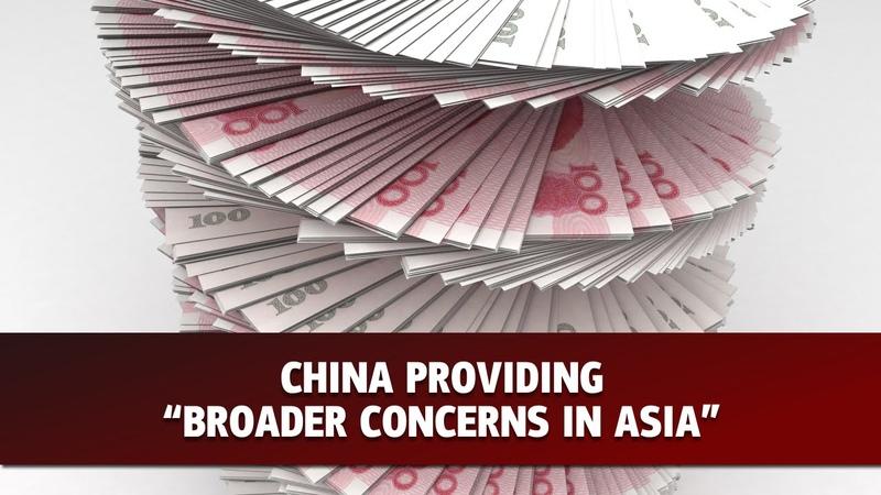 Интервью • Экономика Китая и Юань