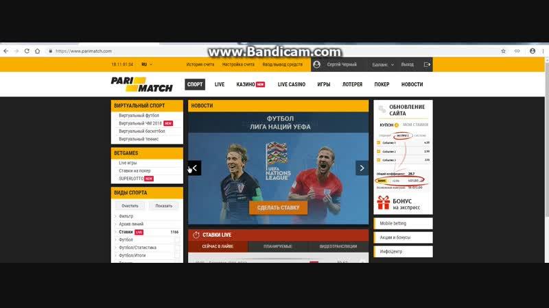 Видео отчет по платному матчу 17.11.