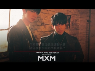 180204 @ Warner Music Taiwan Facebook Update