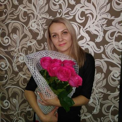 Валентина Свистула