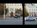 Минск, помощь от ГАИ